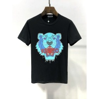 Kenzo T-Shirts Short Sleeved O-Neck For Men #502624