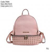 Michael Kors MK Fashion Backpacks #504376