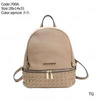 Michael Kors MK Fashion Backpacks #504377