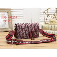 Christian Dior Fashion Messenger Bags #504494