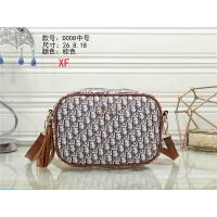 Christian Dior Messenger Bags #504517