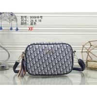 Christian Dior Messenger Bags #504519
