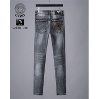 Versace Jeans Trousers For Men #504620