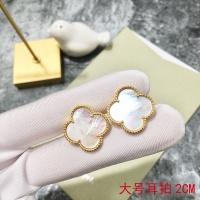 Van Cleef & Arpels Earrings #505246