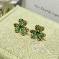 Van Cleef & Arpels Earrings #505275
