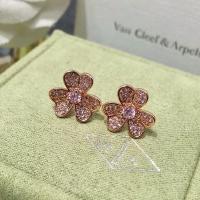 Van Cleef & Arpels Earrings #505278