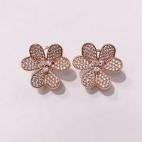 Van Cleef & Arpels Earrings #505281