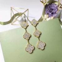 Van Cleef & Arpels Earrings #505293