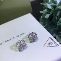 Van Cleef & Arpels Earrings #505297