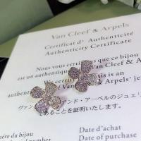 Van Cleef & Arpels Earrings #505298