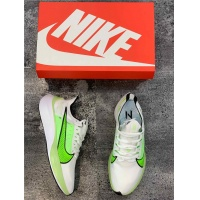 Nike Air Max Shoes For Men #505383