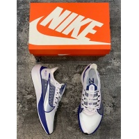 Nike Air Max Shoes For Men #505388