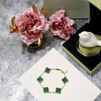 Van Cleef & Arpels Bracelets #505597