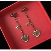 Christian Dior Earrings #505984