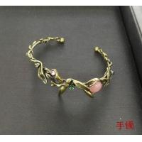Christian Dior Bracelets #506180