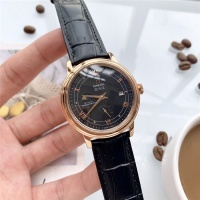 OMEGA New Quality Watches #506788