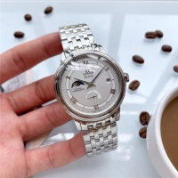 OMEGA New Quality Watches #506800