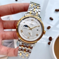 OMEGA New Quality Watches #506803