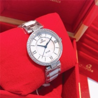 OMEGA New Quality Watches For Women #506808