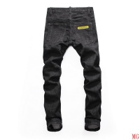Dsquared Jeans Trousers For Men #507038