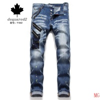 Dsquared Jeans Trousers For Men #507041