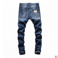 Dsquared Jeans Trousers For Men #507044