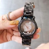 Chopard Fashion Quality Watches #507129