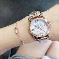 Chopard Fashion Quality Watches #507133