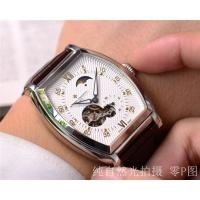 Vacheron Constantin Quality Watches #507187