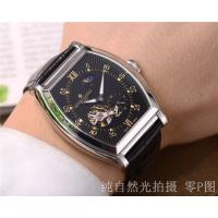 Vacheron Constantin Quality Watches #507188