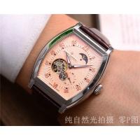 Vacheron Constantin Quality Watches #507189