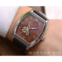 Vacheron Constantin Quality Watches #507190