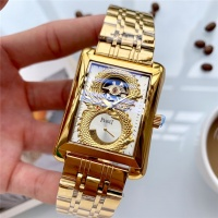 PIAGET Quality Watches For Women #507246