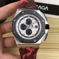 Audemars Piguet Quality Watches #507355