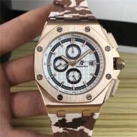 Audemars Piguet Quality Watches #507378