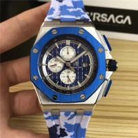Audemars Piguet Quality Watches #507381