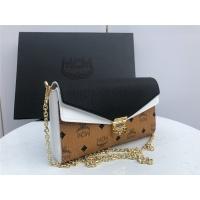 MCM AAA Quality Messenger Bags #508746