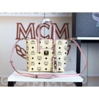 MCM AAA Quality Messenger Bags #508813