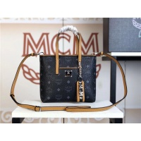 MCM AAA Quality Messenger Bags #508814