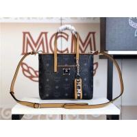 MCM AAA Quality Messenger Bags #508814