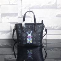 MCM AAA Quality Messenger Bags #508824