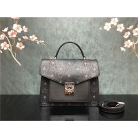 MCM AAA Quality Messenger Bags #508840