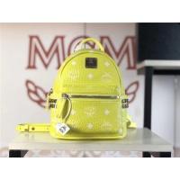 MCM AAA Quality Backpacks #508845