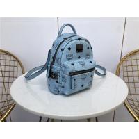 MCM AAA Quality Backpacks #508857