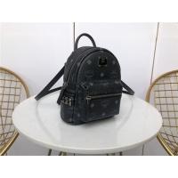 MCM AAA Quality Backpacks #508860