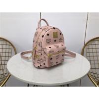 MCM AAA Quality Backpacks #508861