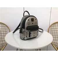 MCM AAA Quality Backpacks #508862