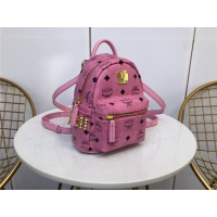 MCM AAA Quality Backpacks #508864