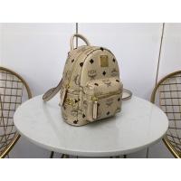 MCM AAA Quality Backpacks #508865