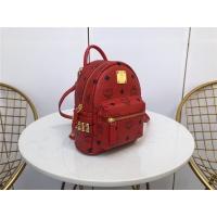 MCM AAA Quality Backpacks #508866